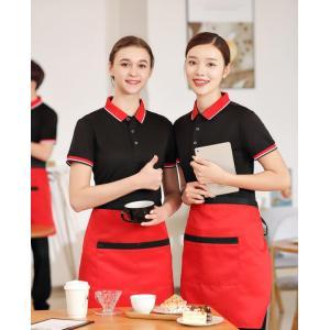 Unisex Catering Server Uniforms | Short Sleeve Polo Shirt Uniforms For Catering | Custom Catering Uniforms