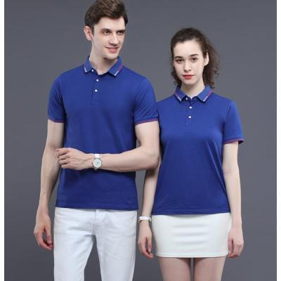 定制短袖零售制服 Polo 衫