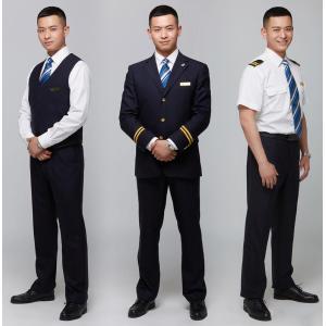 Fashionable Airline Shirt Vest Blazer With Pants Set