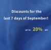 9月最后7天优惠!