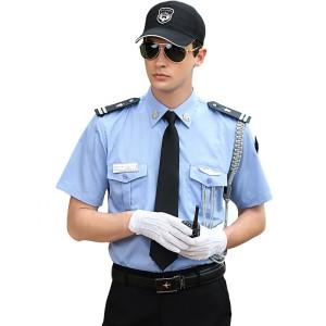 Men's Security Uniforms | Security Guard Uniform Shirt Design Quality | Security Uniforms And Accessories Wholesale Manufacturer