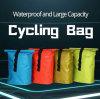 大容量防水自行车waterproof和背包