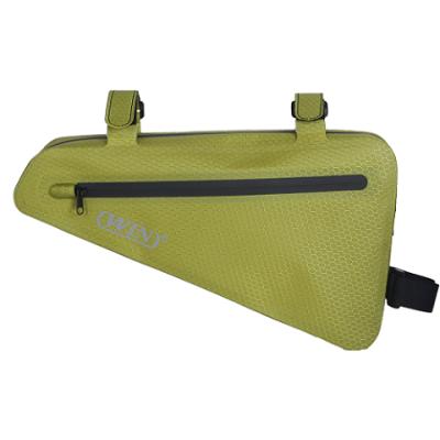 焊接无缝自行车存放袋-浅绿色