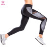 wholesale workout leggings women's high waist and buttocks outerwear thin fitness pant quick-dry tight elastic pants