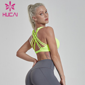 Nude cross back no trace Yoga bra shockproof sports underwear women's breathable quick drying