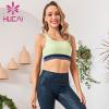 sport bra wholesale women's shockproof running gather shape fitness U-shaped vest back Yoga bra