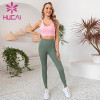 Shockproof bra gym running training quick drying suit women's Yoga suit summer fitness clothes manufacturer