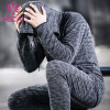 mens athletic wear wholesale long sleeve sweater men's hooded sports fitness clothes with Hoodie spring and Autumn