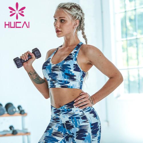 ladies sportswear wholesale high strength shockproof sports underwear running Decor printed bra