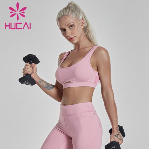 Custom traceless sports underwear women's shockproof anti-sagging professional running yoga tank tops