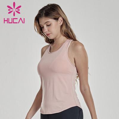 custom workout shirts Yoga suit Yoga waistcoat sports fitness sleeveless net top female
