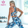 wholesale workout apparel Fitness suit women's blue camouflage printing professional high end