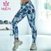 Women's slim dance print fashionable sports pants supplier of yoga pants supplier