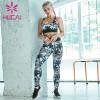Coconut print fitness suit athleisure wholesale