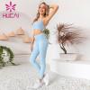 Sports underwear fitness fashion sexy rimless bra suit supplex activewear wholesale
