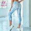 wholesale colorful workout leggings high waist and tight  environmental protection printing Yoga Pants