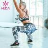 wholesale patterned yoga leggings gym gym pants