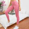 wholesale straight leg yoga pants plus size high quality hip lifting fitness pants