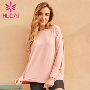 Custom designs of long sleeve loose Wholesale Activewear