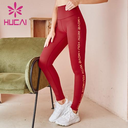Red Printed Ygm Pants Custom Wholesale