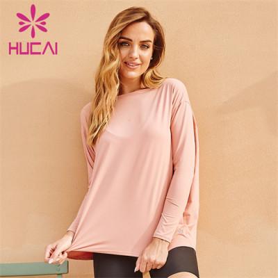 Pink Long Sleeve Loose Sports T-Shirt Customization