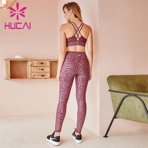 Sexy Leopard Print Sports Bra Set Customized Wholesale