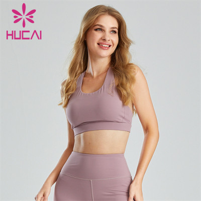 Comfortable And Seamless Backless Fitness Sports Bra Wholesale