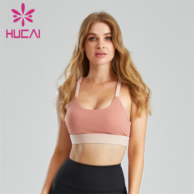 Cute Pink And White Color Sports Bra Customization