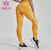 The 2021 new design conference of a gym wear wholesale company from China