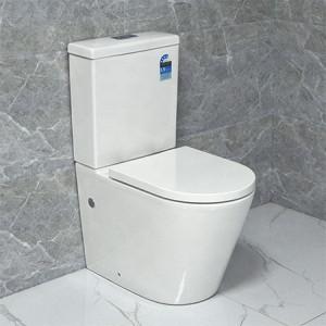 WC Marke zweiteilige Toilette Wasserzeichen australischen Standard zurück an die Wand randlose Toilette Großhandel