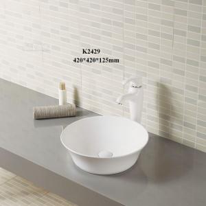 Lavabo de cerámica de la encimera de la forma redonda del fregadero de la buena calidad para el cuarto de baño