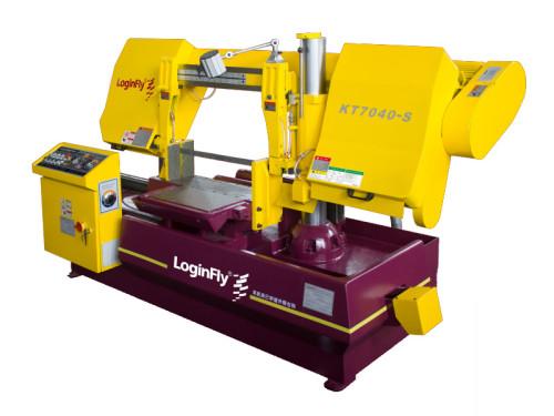 KT7040-S high precision horizontal band saw metal bundle cutting machine