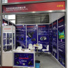 Welcome to visit Quanhom at stand 1095
