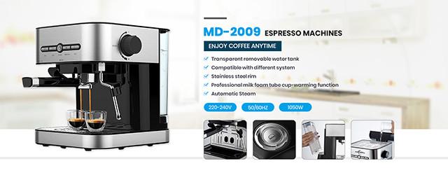 ماكينات صنع القهوة