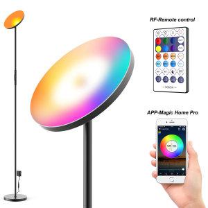 El diseño inteligente, el control inteligente WIFI y la lámpara de pie LED RGB a todo color hacen que tu vida sea más divertida