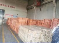 HEFA Metal Materials Co.,Ltd.