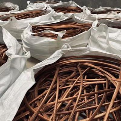 Copper Wire Scraps 99.99% purity Brass Scraps Millberry Copper