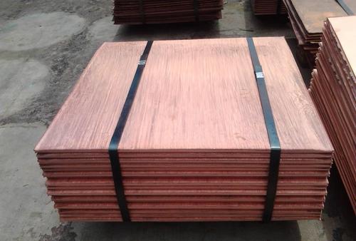 Copper Cathodes 99.99% Pure Electrolytic Copper Cathodes