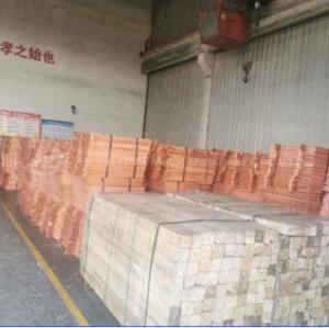 Copper Cathode Copper Cathode Copper Cathode Pure 99.99% Factory Price Cathode Copper