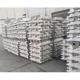 pure aluminum ingot 99.7/ aluminum ingots bundles