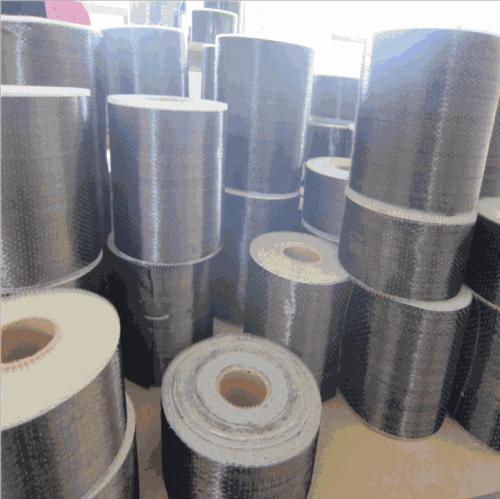 Carbon Fibre fabric