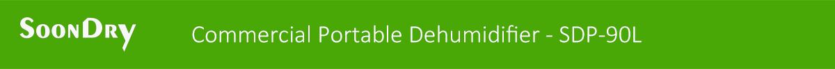 Soondry commercial portable dehumidifier