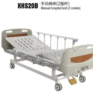 Manual Hospital Bed with Two Cranks