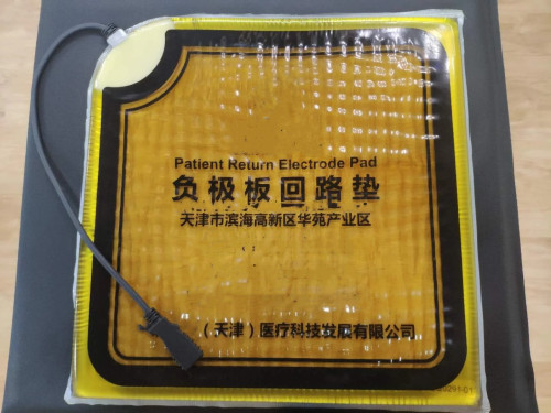 Patient Electrode Pad for Surgery Use