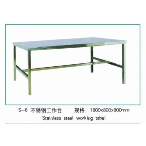 Stainless Steel Hospital Working Table (S-5 TO S-11)