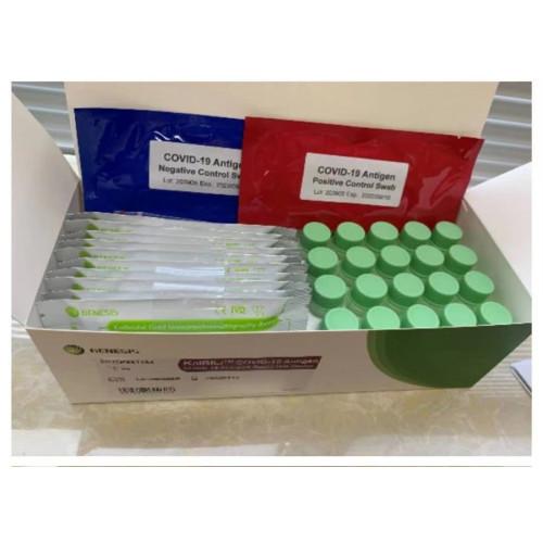 KaiBiLi COVID-19 Antigen Neo P211136 20 Tests