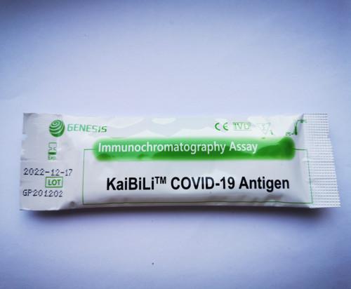 Novel Coronavirus nucleocapsid protein antigens(COVID-19 P21136)