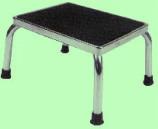 Hospital  Steps Footstool for Double/Single