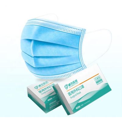 Hot sales disposable face mask blue medical mask