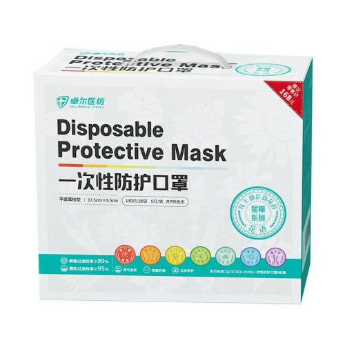 Hot sale one-week mask a color a day disposable protective mask week series